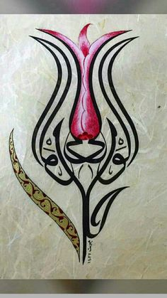 Sufi Art: Gallery of Islamic Calligraphy (by Alma IK) Arabic Calligraphy Art, Arabic Art, Islamic Art Pattern, Pattern Art, Islamic Paintings, Turkish Art, Celtic Designs, Tile Art, Art Forms