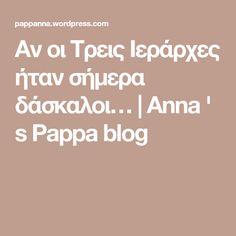 Αν οι Τρεις Ιεράρχες ήταν σήμερα δάσκαλοι…   Anna ' s Pappa blog Blog, Anna, Blogging