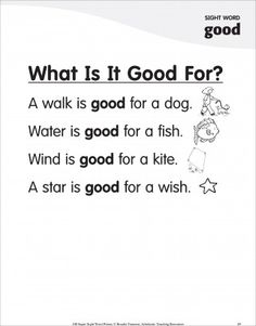 What Is It Good For? (Sight Word 'good'): Super Sight Words Poem