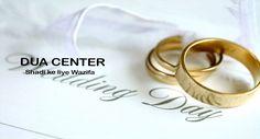 Most powerful islamic prayer/dua for marriage-Shadi/Nikah ke liye mujarrab wazifa
