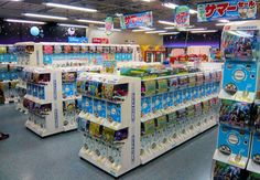 A whole store of Gachapon toy Machines