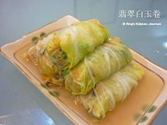 Fong's Kitchen Journal: Cabbage Rolls (翡翠白玉卷)