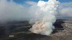Hawaii Volcano Eruption Update Saturday Night May 2018 Hawaii Volcano, Weather Alerts, Earth Science, No Response, Saturday Night, World, Outdoor, Instagram, Outdoors