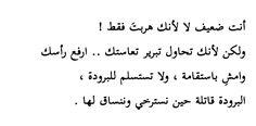 - واسيني الأعرج et dire que c'était mon prof à l'université et après j'ai travaillé sur l'édition de ses livres.