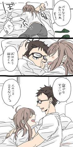 Case Closed, Manga, Conan, Detective, Anime, Geek Stuff, Comics, Drawings, Happy