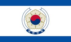This is my idea for a flag of a united Republic of Korea, as I really don't think the existing one of a blue Korean Peninsular on a white background wou. Flag of a United Korea Seoul, Republik Korea, Fastest Internet Speed, South Korean Won, Cities In Korea, Alternate History, Coat Of Arms, Chicago Cubs Logo, Poster