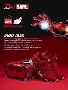 Anta Unveils Marvel Inspired Shoes Featuring Cap, Iron Man, Spider-Man and More... - The Fanboy SEO Best Running Shoes, Running Sneakers, Marvel Shoes, Marvel Ultimate Alliance, Iron Man Captain America, Shoe Image, Stylish Mens Outfits, Artificial Leather, Outdoor Woman