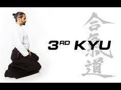 Aikido Techniques for Beginners - 3rd Kyu Test Requirements - YouTube