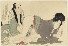 Prelude of desire - Kitagawa Utamaro