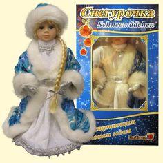 SHOP-PARADISE.COM:  Snegurochka Schneemädchen oder Schneeflöckchen 28 cm 19,24 €