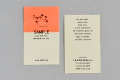 ショップカード ショップツール デザイン Business Cards Layout, Business Card Design, Bristol, Dm Poster, Menu Book, Name Card Design, Bussiness Card, Graph Design, Name Cards