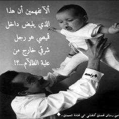 من رسائل غسان كنفاني إلى غادة السمان~♣