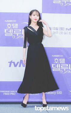 "IU 190708 ""Hotel Del Luna"" Press Conference Korean Celebrities, Korean Actors, Luna Fashion, Big Crush, Pretty Men, True Beauty, Selena Gomez, Fashion Dresses, My Style"