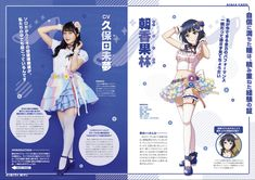 Kubota, Musa, Voice Actor, Me Me Me Anime, All Star, Actors & Actresses, Idol, Live Art, Stars