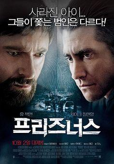 罪迷宮/私法爭鋒 (Prisoners)