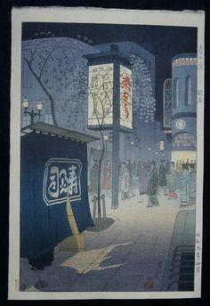 Kasamatsu Shiro - Spring Night at Ginza