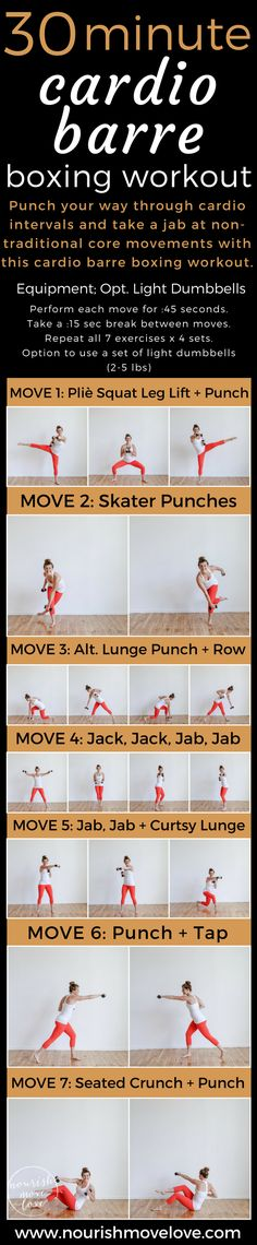 30-Minute Cardio Barre Boxing Workout. punch your way through this 30-minute cardio barre boxin workout; pair plie squats with boxing cardio intervals and non-traditional core movements. heart-pumping barre workout, bodyweight challenge or optional set of light dumbbells. at-home workout done in under 30 minutes. | www.nourishmovelove.com