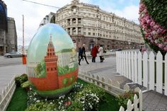 Праздник весны по–когалымски – Москва Gate, Clouds, Travel, Viajes, Portal, Destinations, Traveling, Trips, Tourism