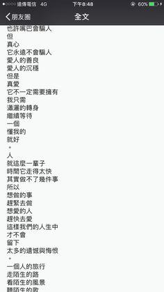 🎀 。 #writing #photo #lifestyle #taipei #taiwan #生活小事 #sweethome