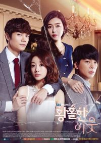 Enchanting Neighbor - Gong Soo Rae only love her husband, Seo Bong Gook since she met him in her teen-ages. She then learns that her husband is having an affair with Choi Yi Kyung. Meanwhile, Park Chan Woo will plays a man who supports her. Korean Drama Series, Drama Tv Series, Drama Film, Drama Movies, Drama Korea, New Korean Drama, In And Out Movie, Kdrama Actors, Popular Music