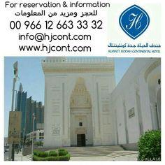 Happy Friday  Welcome to the hospitality of Alhyatt #Jeddah Continental #Hotel  #SaudiArabia #SaudiTourism #ksatourism  #جمعة_مباركة  أهلاً وسهلاً بكم في ضيافة #فندق الحياة #جدة كونتيننتال  #السعودية #السياحة_السعودية