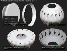 Basket for fruits by ZBrush:modeling tips 果物用バスケット