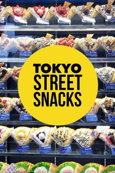 There are plenty of things to eat in Tokyo, but don't spend all of your time at traditional dining settings or else you'll miss out on the amazing street food Tokyo has to offer! | Tokyo, Japan | Tokyo street snacks | Tokyo street food | Tokyo food guide | Tokyo for foodies | Tokyo travel | Japan travel