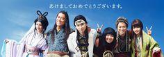 [web SP ad, au, Jan 2016] https://www.youtube.com/watch?v=P2kwn56JSEQ  Kenta Kiritani, Gaku Hamada, Shota Matsuda, Kasumi Arimura, Masaki Suda, Nanao