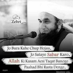 25 Ideas for funny hindi quotes god Best Islamic Quotes, Muslim Love Quotes, Quran Quotes Love, Beautiful Islamic Quotes, Ali Quotes, Islamic Inspirational Quotes, Religious Quotes, Hindi Quotes, Funny Quotes