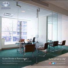 Clear glass for office doors and partitions. We can provide you with variety of standard and decorative glass solutions that suits your different needs!