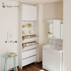 Japanese House, Furniture For Small Spaces, Stacked Washer Dryer, Toilet, Ikea, Bathtub, Home Appliances, Organization, Bathroom