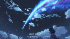 일본 1,400만 관객이 선택한   흥행 신드롬 실사 보다 아름다은 작화!    #신카이마코토 감독의 기적 같은 사랑!   #2017년_1월_대...