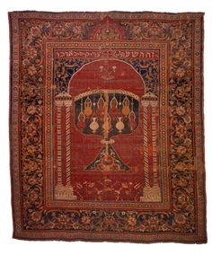 hiddur mitzvah:Parokhet (Torah Curtain) Cairo, Egypt.
