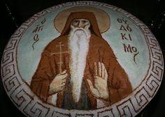 Το κόλλυβο της πανήγυρης κάθε Αγιορείτικης Μονής, απαιτεί αληθινή ζαχαροπλαστική τέχνη. Συνήθως στην  επιφάνειά του αγιογραφείται ο κ...