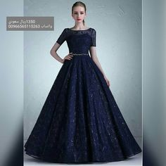 125 Best فساتين سهرة مختلفة Images In 2020 Dresses Formal