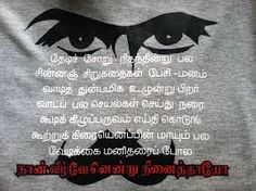 Image result for bharathiyar quotes on independence