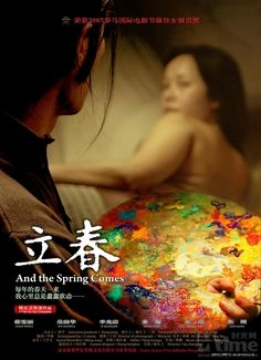 And the Spring Comes (2007)