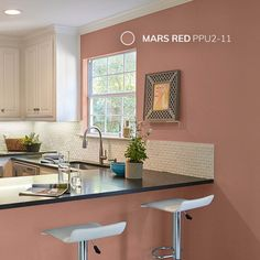 I love these 2019 paint color trends! It has the color of the year for all of the major paint companies, like Benjamin Moore, Sherwin Williams, Behr, PPG and Valspar Office Paint Colors, Wall Paint Colors, Bedroom Paint Colors, Paint Colors For Home, Paints For Home, Trending Paint Colors, Popular Paint Colors, Paint For Kitchen Walls, Kitchen Paint Colors