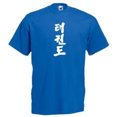 taekwondo-symbols-62-white-on-royal-blue-Tshirts