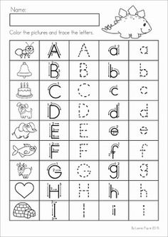 Dinosaur Preschool Math and Literacy No Prep worksheets and activities. A page from the unit: upper and lower case tracing practice.