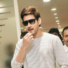 New Trending Mahesh Babu Amazing Pic Collection 2019 Ram Photos, Cool Photos, Mahesh Babu Wallpapers, Actors Images, Hd Images, Real Hero, Telugu Movies, Dream Guy, Hair Pictures
