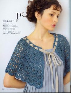 Crochetemoda: Pelerines