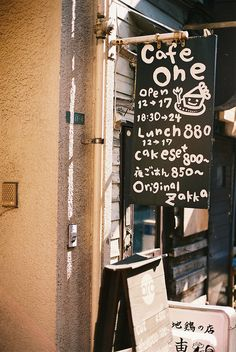 cafe one | japan