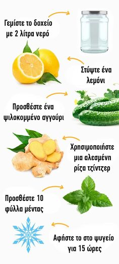 ideas diet detox cleanse health for 2019 Diet Recipes, Cooking Recipes, Healthy Recipes, Fitness Diet, Health Fitness, Bebidas Detox, C'est Bon, Health Diet, Herbal Remedies