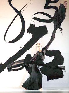 The most famous choreographer of Asia has brought to Moscow his ballet Cursive-International Exhibition of Calligraphy