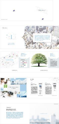 不動産・ハウジング関連パンフレットデザイン実績写真 Pamphlet Design, Leaflet Design, Booklet Design, Brochure Design, Company Brochure, Web Design, Japan Design, Site Design, Print Design
