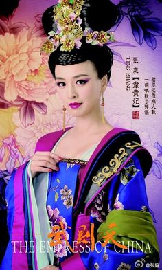 2015 Chinese period drama - Empress of China Traditional Fashion, Traditional Dresses, The Empress Of China, Fotografia Tutorial, Ancient Beauty, Doll Costume, Chinese Culture, Hanfu, China Fashion