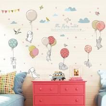Cartoon diy tremendous cute balloon rabbit wall sticker for youths room birds cloud decor furnishings wardrobe bed room front room decal Baby Wall Stickers, Baby Room Wall Decals, Cheap Wall Stickers, Nursery Decor, Wall Decor, Room Decor, Nursery Room, Cloud Decoration, Pvc Wall