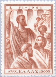 Stamp: Visit of St. Paul to Athens (Greece) (Religion) Mi:GR 574 Postage Stamp Art, Andorra, Athens Greece, Stamp Collecting, My Stamp, Saints, Religion, Poster, Culture