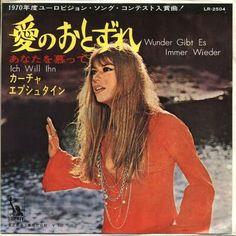 """Katja Ebstein - """"Wunder gibt es immer wieder"""", japanese release, Eurovision Song Contest 1970"""